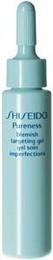 Shiseido Pureness blemish targeting gel