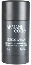 Giorgio Armani Code Deodorant Stick 75 g