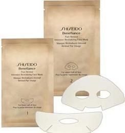 Shiseido Benefiance Pure Retinol Face Mask 8 Stk