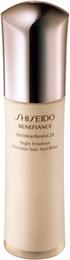 Shiseido Benefiance Night Emulsion