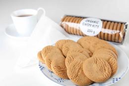 Ingefær småkager Walkers Ø 250 g