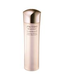 Shiseido Benefiance Daytime Protective Emulsion 75 Ml