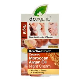 Dr. Organic Moroccan Argan Oil Natcreme