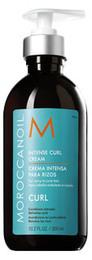 Moroccan Oil Intense Curl Cream 300 ml