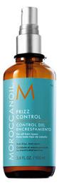 Moroccan Oil Moroccanoil Frizz Control 100 ml