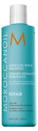 Moroccan Oil Moisture Repair Shampoo 250 ml