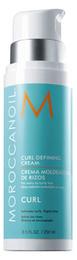 Moroccan Oil Curl Defining Cream 250 ml