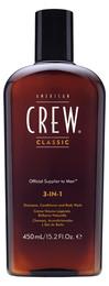 American Crew 3-in-1 450 ml
