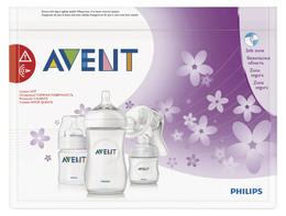 Philips Avent Sterilisator poser til mikroovn 5 stk.