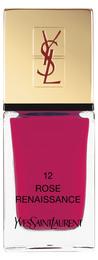 Yves Saint Laurent La Laque Couture 12