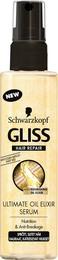 Schwarzkopf Gliss Ultimate Oil Elixir Serum 100 ml