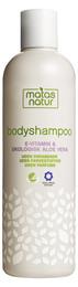 Matas Natur Aloe Vera & E-vit Bodyshampoo 400 ml