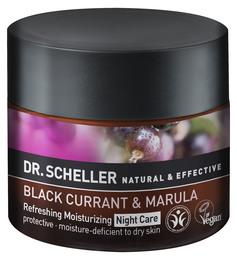Dr. Scheller Solbær Natcreme 50 ml