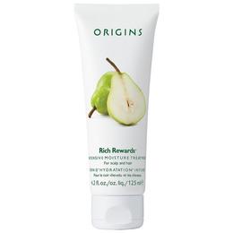 Origins Rich Rewards Intensive Moisture Treatment for Hair 125 ml