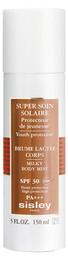 Sisley Super Soin Solaire Milky Mist SPF 30, 150ml