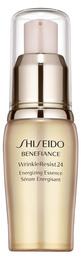 Shiseido Benefiance Wr24 Energizing Essence 30 Ml