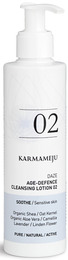 KARMAMEJU DAZE cleansing lotion 02