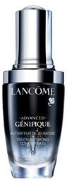 Lancôme Génifique Youth Activator 50 ml