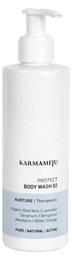 KARMAMEJU Body Wash PROTECT 02, 250ml