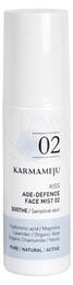 KARMAMEJU, Face Mist 02, KISS - 100 ml