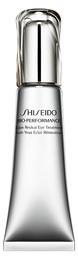 Shiseido Bio-Performance Glow Revival Eye Cream 15 Ml