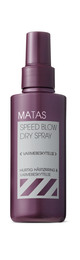 Matas Striber Speed Blow Dry Spray 150 ml