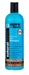Natural World Argan Oil Shampoo 500 ml