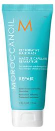 Moroccan Oil Restorative Mask 75 ml