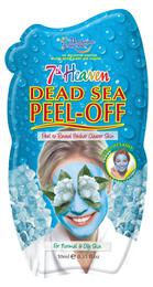 Montagne Jeunesse Dead Sea Peel-Off 10 ml