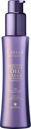 Alterna Caviar Moisture Intense Oil Crème Pre-Sham