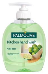 Palmolive Flydydende Håndsæbe Kitchen 300 ml