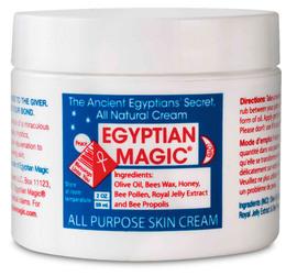 Egyptian Magic Skin Cream 59 ml