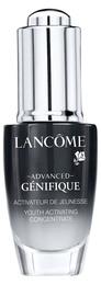 Lancôme Genefique Serum 20 ml
