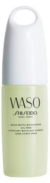 Shiseido Waso Quick Matte Moisturizer Oil Free 75 Ml