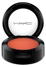 MAC Pro Palette Eye Shadow Red Brick Red Brick