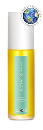 AVIVIR Virgin Baobab Oil 100% 50 ml