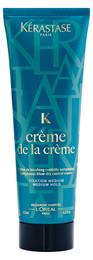 KÉRASTASE Couture Styling Crème de la Crème 125 ml