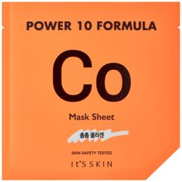 It'S SKIN Power 10 Formula Mask Sheet CO 25 ml