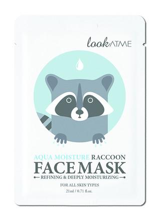 Look At Me Aqua Moisture Raccoon Face Mask 1 stk