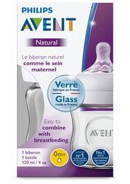 Philips Avent Glas Sutteflaske V2 120 ml