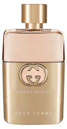 Gucci Guilty Pour Femme Eau De Parfum 50 ml