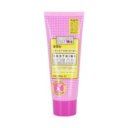 Sugu Spotless Ansigtscreme 50 ml