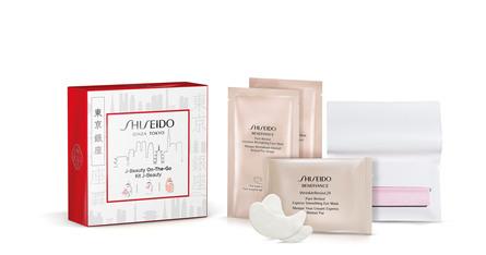 Shiseido J Beauty Trial Kit