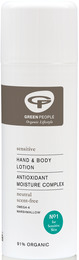 Green People Neutral/Scent Free Hand/Body Lotion 150 ml