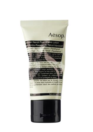 Aesop Moroccan Neroli Post-Shave Lotion 60 ml