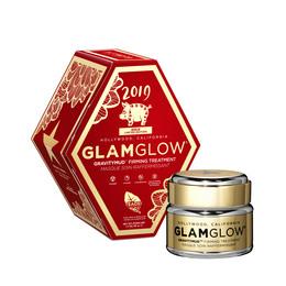 GlamGlow Gravitymud Lunar New Year 50 g