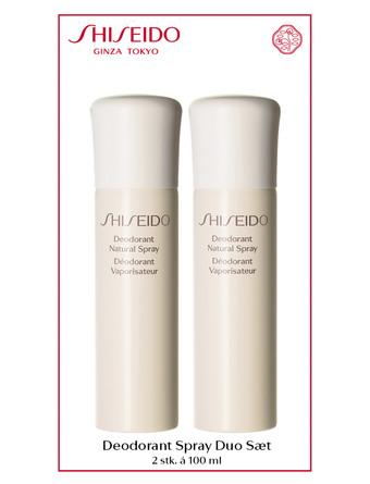 Shiseido Deodorant Deo Duo Spray Set 2x100 ml